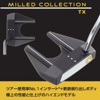 ODYSSEY(オデッセイ) MILLED COLLECTION TX パター #7 [日本正規品]