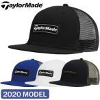 TaylorMade(テーラーメイド) LS トラッカーフラットビル キャップ メンズ KY703