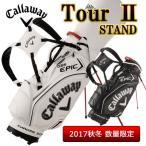 ショッピングTOUR Callaway(キャロウェイ) Tour II  Stand -ツアー2- 限定 スタンド キャディバッグ 17 JM