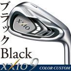 ショッピングゼクシオ DUNLOP(ダンロップ) XXIO9 -ゼクシオ9- 単品アイアン (#4、#5、AW、SW) MP900 カーボンシャフト  カラーカスタム:ブラック