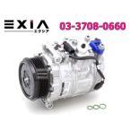 ベンツ R230 SL350 SL500 SL55 W 203 W204 W215 W209 W219 エアコン コンプレッサー 優良OEM 新品 0002309111