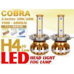 ホンダ バモス H4 ヘッドライト LED バルブ COBRA 保証付 送料無
