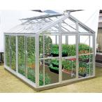 設置工事込 家庭用温室G3(アルミフレーム・ガラスタイプ) アルミニネオ NAB-2(3坪タイプ)(大仙)