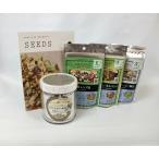 発芽豆生活スターターキット GFP0009 グリーンフィールドプロジェクト ブロッコリースプラウト オーガニック スプラウト キッチンガーデン 送料無料