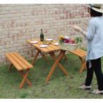 【テーブル&チェアー】BBQピクニックテーブルセット【ガーデンファニチャー/カフェテーブル】