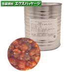正栄食品工業 キャンディングマロンQ 1号缶 2.5kg 310158 取り寄せ品 池伝