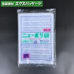 【福助工業】ニューポリ袋 08 No.11 50入 0441791
