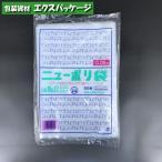 【福助工業】ニューポリ袋 08 No.12 50入 0441805