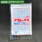 【福助工業】フクレックス 新 No.10 紐なし 200入 0502405