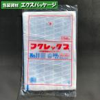 【福助工業】フクレックス 新 No.11 紐なし 200入 0502413