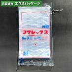 【福助工業】フクレックス 新 No.9 紐付 200入 0502502