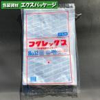 【福助工業】フクレックス 新 No.12 紐付 200入 0502537