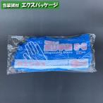 【福助工業】ポリ手袋 外エンボスタイプ  ブルー外装入 S-GB 100入 0845183