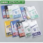 【福助工業】ポリ袋 LD45-90 半透明 10入 0391689