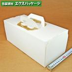 ロールケーキ箱 エコノエル手提 大 台紙付 DE-83 100枚入 ケース販売 取り寄せ品 ヤマニパッケージ