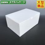 ケーキ箱 エコ洋生 #6 20-151 200枚入 ケース販売 取り寄せ品 ヤマニパッケージ