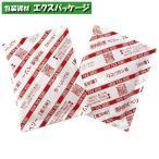 保冷剤 スノーパック・ベリー ミニタイプ 40g 360個入 ケース販売 取り寄せ品 三重化学工業