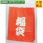 【パックタケヤマ】手提袋 手提別寸 HV140 福袋 XZT00877 200入 【ケース販売】