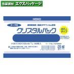 【シモジマ】OPP袋 クリスタルパック テープ付 T-DVD(縦型タイプ) 1000入 #006769910
