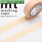 マスキングテープ カモ井 パステルオレンジ 1個入 #001603836 バラ販売 取り寄せ品 シモジマ