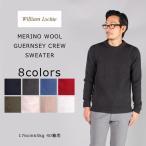 WILLIAM LOCKIE (ウィリアム ロッキー)  MERINO WOOL GUERNSEY CREW SWEATER / 8colors