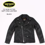 ショッピングライダース VANSON (バンソン)  C2-SLIM FITTED SOFT COW LEATHER / 2colors