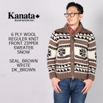 【モアセール2019-2020秋冬】KANATA (カナタ)  6 PLY WOOL REGULAR KNIT FRONT ZIPPER SWEATER SNOW - SEAL BROWN - WHITE_DK BROWN