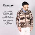 【モアセール2019-2020秋冬】KANATA (カナタ)  6 PLY WOOL REGULAR KNIT FRONT ZIPPER SWEATER VINTAGE BISON - SEAL BROWN_IVORY_DK BROWN