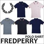 フレッドペリー メンズ ポロシャツ