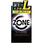 ZONE ゾーン コンドーム Lサイズ 6個入