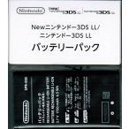 3DS LL専用バッテリーパック 任天堂 純正品 新品 SPR-003