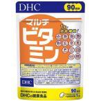 DHC マルチビタミン 90日分