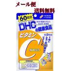 ビタミンC サプリメント 60日分 DHC