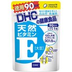 DHC 天然ビタミンE  徳用90日分