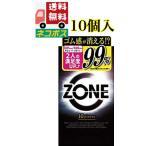ZONE ゾーン コンドーム 10個入 ジェクス