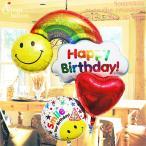 誕生日 バルーン  誕生日プレゼント オーバー・ザ・レインボー 85674  バースデーバルーン  お誕生日 1歳 2歳 3歳 4歳 5歳 男の子 女の子 孫 お祝い プレゼント
