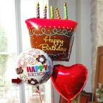 ショッピングバルーン バースデイ お誕生日 バルーンギフト (チョコレート バースデーケーキ 164) 誕生日バルーン 誕生日ケーキ