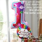 誕生日 バルーン 数字 1歳 ヘリウムガス入 Big ファースト バースデイ Sweet バースデーガール 29808  女の子 風船 アンパンマン  一升餅 一生餅