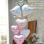 ショッピングバルーン バルーン電報 結婚式 ウェディング ベルズ  【Bell delux】 heart plus 11051 結婚祝い 電報  ウエディング バルーンギフト お祝い 入籍祝い 結婚記念日