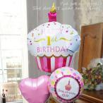 バースデー バルーン Newカップケーキ 1st Pink 34522 誕生日 ギフト ファーストバースデー バルーンギフト 風船 1歳 女の子 孫 誕生日プレゼント