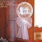 電報 結婚式 クリアバルーン Simple 祝電 結婚祝い 台紙 バルーン電報  ウエディング バルーンギフト おしゃれ お祝い 入籍祝い 令和 風船