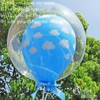 電報 結婚式 クリアバルーン Wedding Sweet Deluxe 結婚祝い おしゃれ バルーン電報  ウエディング バルーンギフト 入籍祝い 風船 balloon Helium gas