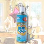 【ミニ】ヘリウム缶 4.8リットル