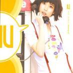 IU - Growing Up 1集 CD 韓国盤