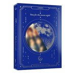 GFRIEND - Time For The Moon Night : 6th Mini Album CD  Moon Ver.  韓国盤