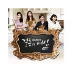 結婚の女神 OST サウンドトラック CD 韓国盤