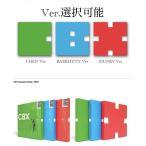 EXO-CBX - Hey Mama 1st Mini Album CD 韓国盤 【Ver.選択可能】