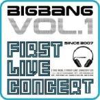 BIGBANG - 2006 1st Concert Live Album CD 韓国盤
