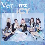 ITZY - IT'z ICY 韓国盤 CD 【Ver.選択可能】