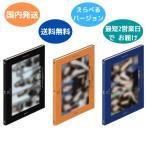 ITZY - IT'Z ME CD 韓国盤 バージョン選択可能